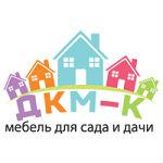 ДКМ-К