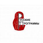 Русские программы